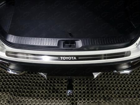 Toyota Highlander 2017-Накладка на задний бампер (лист шлифованный надписьToyota)